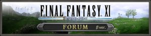 Final Fantasy XI Forum